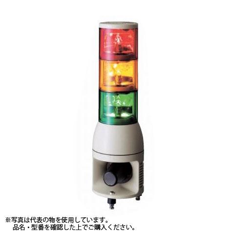 デジタル(旧アロー) UTKVB-100-2 積層式電球回転灯 φ100 2段赤黄 ホーンスピーカ型音声合成警報器内蔵 110V