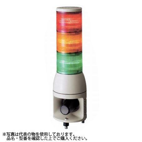 デジタル(旧アロー) UTLVB-24-2 積層式LED表示灯 φ100 2段赤黄 ホーンスピーカ型音声合成警報器内蔵点灯(点滅) 24V
