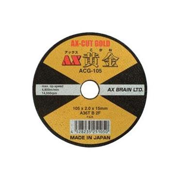 """数量は多い  アックスブレーン ACG-125 切断砥石""""黄金""""125×2.0×22 販売入数:200本, アタックワン f8736d90"""