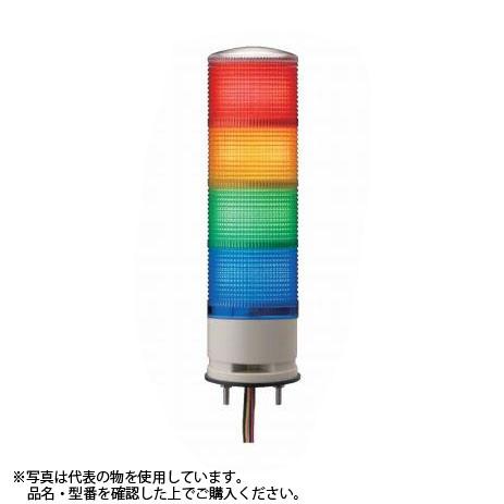 デジタル(旧アロー) XVG-B2SW 積層式LED表示灯 φ60 2段赤緑 ブザー付 24V