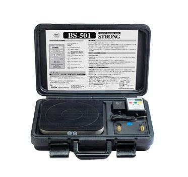 空調機器工具 BBKテクノロジーズ BS-501 自動充填式チャージングスケール