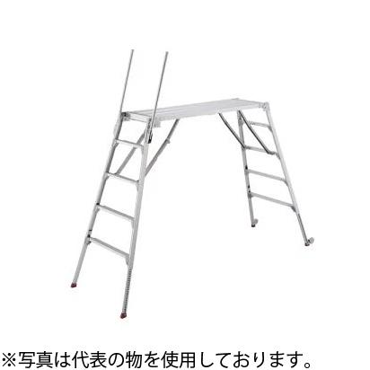 長谷川工業 アルミ可搬式作業台 ダイバキング用 縦連結用足場板 ML型 [個人宅配送不可]