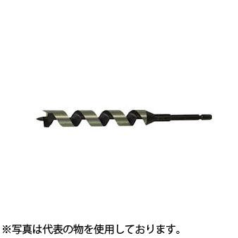 大西工業 No.2-50.0 木工用兼用ビット 50.0×250×180mm シャンク:13mm