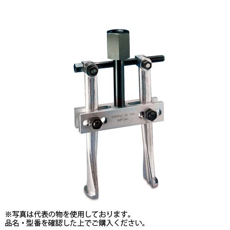 ENERPAC(エナパック) ベアリングカッププーラー (490kN) BHP-580 [大型・重量物]