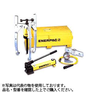 ENERPAC(エナパック) グリッププーラーセット (294kN手動ポンプ付) BHP-351G [大型・重量物]