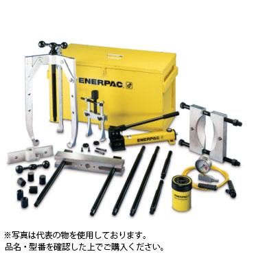 ENERPAC(エナパック) クロスベアリングプーラーセット (196kN手動ポンプ付) BHP-261G [大型・重量物]