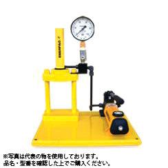 ENERPAC(エナパック) 小型2柱プレスセット45kN CPF4-PA133 フレーム+エア油圧ポンプ+単動シリンダ [大型・重量物]