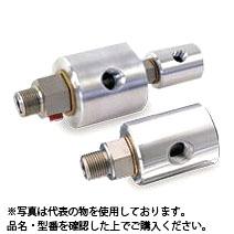 ENERPAC(エナパック) ロータリーカプリング (複動用 21MPa) CRW-3360 [大型・重量物]