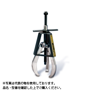 ENERPAC(エナパック) 手動ポジロックプーラー (89kN 3本爪) EP-106