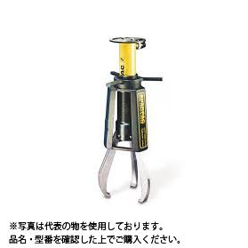 ENERPAC(エナパック) 油圧ポジロックプーラー (498kN 2本爪) EPHR-216 [大型・重量物]