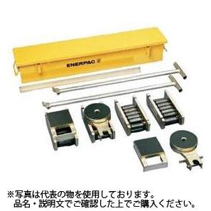 ENERPAC(エナパック) ロードスケートセット (178kN) ERS-20 [大型・重量物]