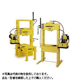 ENERPAC(エナパック) H型フレームプレスセット (NR1496kN複動型電動油圧ポンプ) IPF-150M-A[送料別途お見積り]