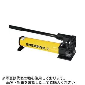 ENERPAC(エナパック) 単動シリンダ用強化型手動ポンプ (アルミ70MPa 2段スピード) P77-ALH [大型・重量物]