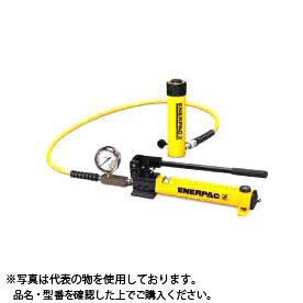 ENERPAC(エナパック) 手動ポンプ・シリンダセット (125kN×ST79mm) P77-RCH123 [大型・重量物]