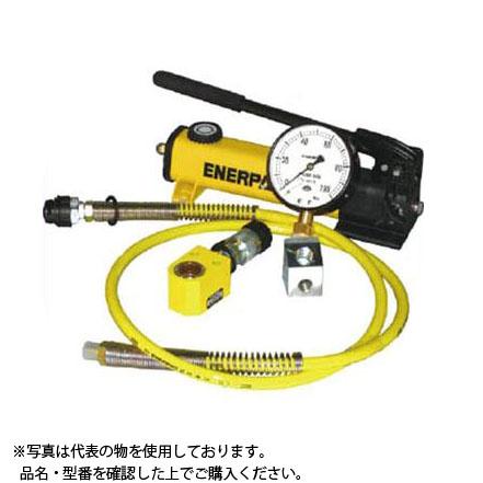 ENERPAC(エナパック) 手動ポンプ・シリンダセット (358kN×ST+B215650mm) P77-RACH302 [大型・重量物]