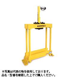 【代引可】 ENERPAC(エナパック) 4柱プレスフレーム PF20-RC フレームのみ(フランジ付) シリンダ・ポンプ別売 [大型・重量物]:セミプロDIY店ファースト-DIY・工具