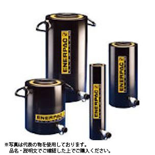 ENERPAC(エナパック) 単動アルミセンターホールシリンダ (496kN×ST100mm) RACH-1004 [大型・重量物]