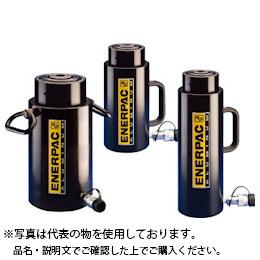 ENERPAC(エナパック) 単動アルミロックナットシリンダ (1589kN×ST100mm) RACL-1504 [大型・重量物]