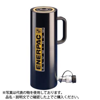 ENERPAC(エナパック) 単動アルミシリンダ強化タイプ (496kN×ST100mm) RAC-504SH [大型・重量物]