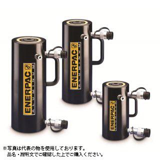 ENERPAC(エナパック) 複動アルミシリンダ (496kN×ST50mm) RAR-502 [大型・重量物]