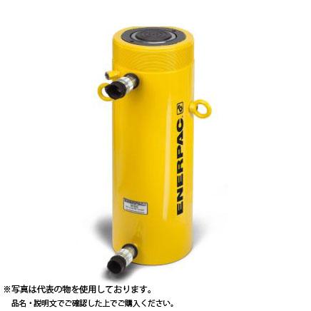 ENERPAC(エナパック) 複動シリンダ (718kN×ST333mm) RR-7513 [大型・重量物]