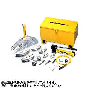 "ENERPAC(エナパック) 油圧パイプベンダセット (パイプ呼び径OS1""~2"") STB-221H [大型・重量物]"
