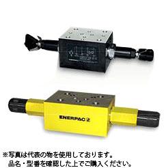 ENERPAC(エナパック) 積層型ダブルリリーフ弁 (40L/min 50MPa) VRRLW-40-50 [大型・重量物]