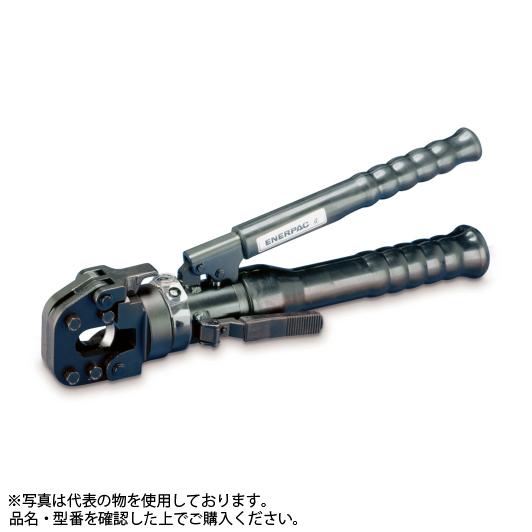 ENERPAC(エナパック) ポンプ内蔵式油圧カッター (200kN単動型) WMC-1250 [大型・重量物]