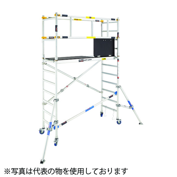 長谷川工業 アルミ製 高所作業台 ZIPPY(ジッピー) JAS2.0-ZS190G 1.9mタイプ [個人宅配送不可]