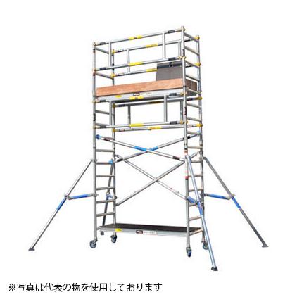 長谷川工業 アルミ製 高所作業台 ZIPPY(ジッピー) JAS2.0-ZS290 2.9mタイプ [個人宅配送不可]