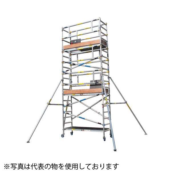 長谷川工業 アルミ製 高所作業台 ZIPPY(ジッピー) JAS2.0-ZS390 3.9mタイプ [個人宅配送不可]