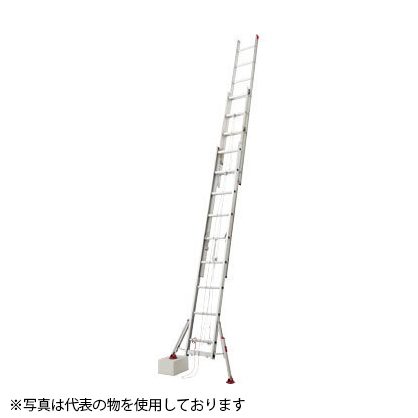 長谷川工業 アルミ製 スタビライザー脚部伸縮式 3連はしご LSS3 1.0-90 [個人宅配送不可]