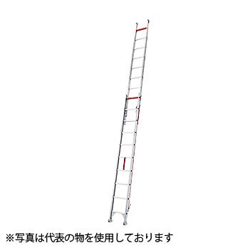 長谷川工業 アルミ製 2連はしご LX2-66 [個人宅配送不可]