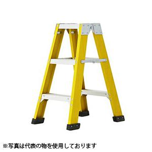 長谷川工業 FRP製電工用専用脚立 RGF1.0-09 [個人宅配送不可]