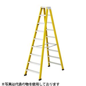 長谷川工業 FRP製電工用専用脚立 RGF1.0-27 [個人宅配送不可]