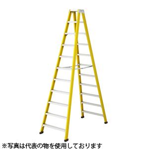 長谷川工業 FRP製電工用専用脚立 RGF1.0-33 [送料別途お見積り]