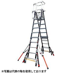 長谷川工業 多機能伸縮式作業台 CAGE(ケージ) LG LG-18509[個人宅配送不可] [送料別途お見積り]