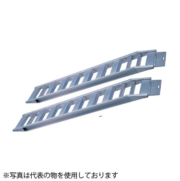 長谷川工業 アルミブリッジ HBBKM-300-30-2.2A(ツメタイプ) 2本1セット [個人宅配送不可]