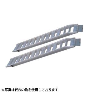 長谷川工業 アルミブリッジ HBBKS-300-40-3.0A(ツメタイプ) 2本1セット [個人宅配送不可]