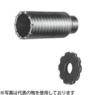 日立工機(HiKOKI) コアビット ガイドプレート付 No.956004 φ94mm×L148 ビットのみ(センターピン・シャンク別売)
