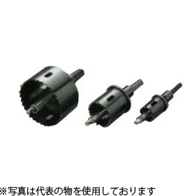 ハウスBM バイメタルホルソ-セット(回転用) BMH-150 刃先径:150mm