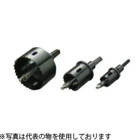 ハウスBM バイメタルホルソ-セット(回転用) BMH-160 刃先径:160mm