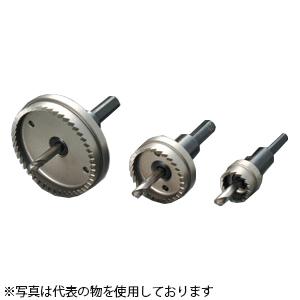 ハウスBM D型ホルソーセット(回転用) D-81 刃先径:81mm