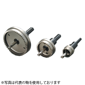 ハウスBM D型ホルソーセット(回転用) D-87 刃先径:87mm