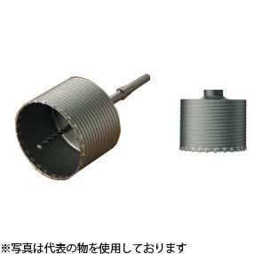 ハウスBM ヒューム管コアドリル(打撃・回転用)(ハンマードリル用) フルセット 220φ HMF-220