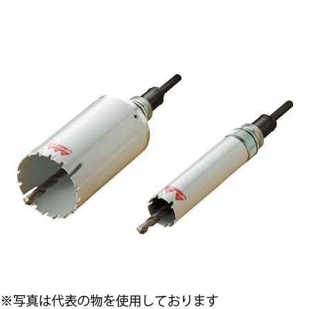 ハウスBM マルチ兼用コアドリル(回転・振動兼用) フルセット 166φ MVC-166