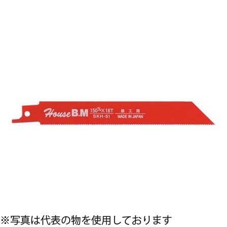 ハウスBM パワーセーバーソーブレード 厚鋸刃 鉄工用 PW-250 『入数:10枚』 1インチ当たり:8山 有効長:225mm
