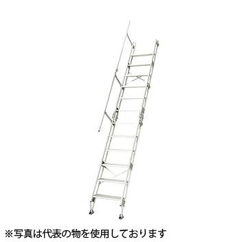 【期間限定】 長谷川工業 アルミ仮設階段はしご 建作くん K-12-600 全長:4.0M 片手すり1本付 [個人宅配送不可]
