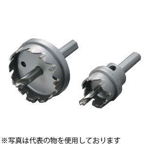ハウスBM 超硬ホルソーセット(回転用) SH-85 刃先径:85mm