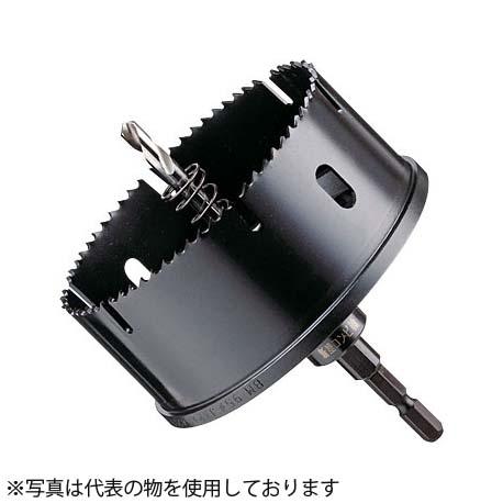 ハウスBM コンビ軸排水マス用ホルソーセット(回転用) VU-100 刃先径:120mm